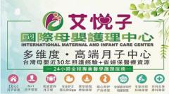 公益播报 | 艾悦子感恩礼社区健康行