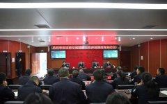 交通安全在整治 平安出行在贵州系列报道之五十
