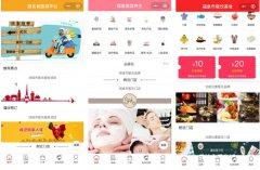 湖北省旅游平台、福泉美容养生、餐饮美食