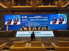 中铁信托发挥信托优势助力成都建设世界历史文化名城