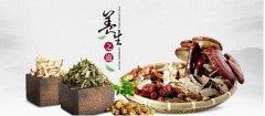 """""""陕西健康养生网""""平台面向全国火热招商中!"""