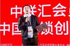 中国连锁创新百强――理想城堡,定义婚庆产业竞争力