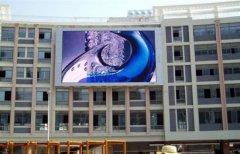 技术领衔,产品说话――深圳益路发光电科技显示世界的美