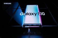 三星Galaxy S10系列:创新科技带来超乎想象的体验
