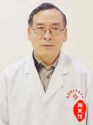 中医肿瘤专家戴春海:医乃仁术,无德不立