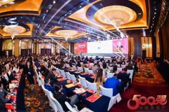 """中国500强房产开发""""首选品牌""""发布,蓝天豚蝉联硅藻泥类冠军"""