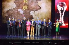 2019年第十五届中美电影节,中美电视节指定用酒用茶招商方案