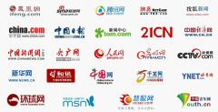老凌传媒:网络传媒全媒体行业的一匹黑马!