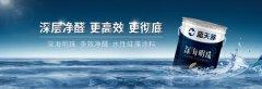 财富新浪潮丨2019中国(广州)建博会蓝天豚硅藻泥C位亮相