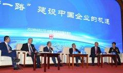 中国公益经济奇迹:世界领袖缔结公益经济武汉宣言