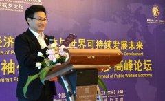 世界领袖公益经济武汉宣言:发布人类可持续发展中国最强音