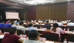 重庆市首届化工园区安全论坛在长寿经开区举行