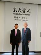 向世界水平看齐,蓝天豚等国内建材名企出访日本