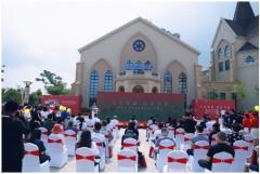 江山如画,盛世当歌――那香海第四届绘画艺术节隆重开幕