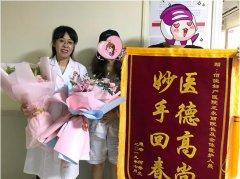 阜阳百佳医护人员合力抢救宫外孕大出血患者