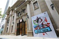 「艺术万化,灵感可嘉」嘉华国际精致艺术生活街区嘉御里揭开序幕