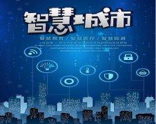 通向河南互联网未来的隧道――智慧河南
