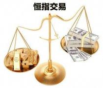 博汇久鑫:稳定的恒指交易平台