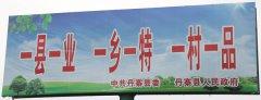 脱贫大决战:贵州大扶贫系列报道之三十