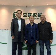 云联万企CEO潘嘉寅:大数据支持工程产业互联网发展