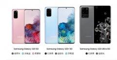 三星Galaxy S20 Ultra 5G,带你领略旗舰级别的摄影实力