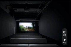 华熙国际・时代美术馆云计划 | 邀你线上观展