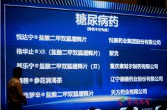 """全新二甲双胍控释剂型都乐宁获评""""中国家庭常备用药""""上榜品牌"""