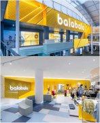 新无止境,巴拉巴拉七代形象店打造城市新地标