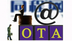 疫情过后稳定增涨的行业之一:OTA酒店代理项目