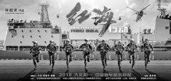 新主流军事电影引发全民关注